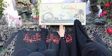 ملارد؛ شهر شهدای اقتدار و امنیت میزبان شهید گمنام