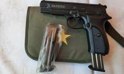 ضربه وزارت اطلاعات به قاچاقچیان سلاح در پاوه/ ۷۰ قبضه اسلحه آمریکایی کشف شد