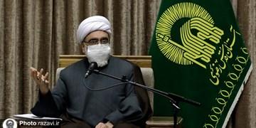 حجت الاسلام والمسلمین مروی: آستان قدس رضوی باید در مدیریت اسلامی و انقلابی الگو باشد