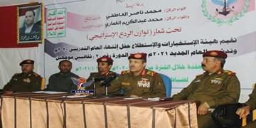 وزیر دفاع یمن: آمریکا تروریست است/ تحولات بزرگی در زمینه نظامی در راه است
