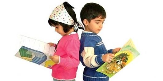 امیدبخشی و نشاط اولویت کانون پرورش فکری کودکان