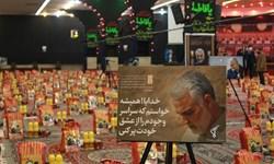حلاوت طرح شهید سلیمانی در کام ملت ایران/ از توزیع بستههای معیشتی تا کاهش شمار مبتلایان