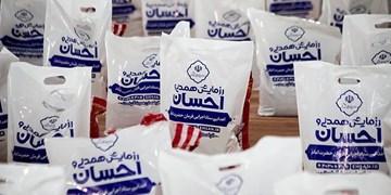 اقدام مومنانه دیگر از ستاد اجرایی کهگیلویه و بویراحمد با توزیع  8 هزار بسته معیشتی