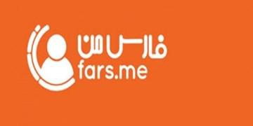 فارس من| اداره ورزش کرمانشاه بیدلیل حق تعطیلی هیأتهای فوتبال را ندارد/ به AFC شکایت میکنیم!