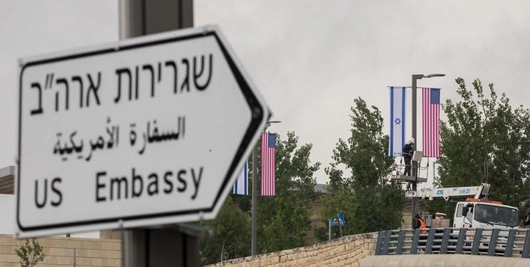 هشدار سفارت آمریکا به کارکنان خود در آستانه برگزاری «راهپیمایی پرچم»