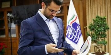 نامه نمایندگان استان مرکزی به جهرمی: عقبماندگیهای اینترنت روستایی را جبران کنید