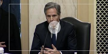 گزینه بایدن برای وزارتخارجه: ایران را بزرگترین حامی تروریست می دانم