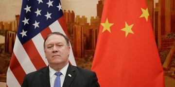 پکن: ترمیم آسیبی که پامپئو به وجهه آمریکا وارد کرد آسان نیست