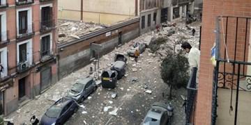 فیلم | انفجار شدید در «مادرید»  اسپانیا