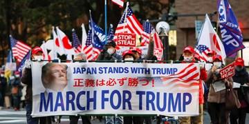 تظاهرات هواداران دونالد ترامپ در ژاپن