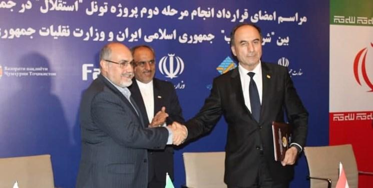 امضای قرارداد همکاری ایران و تاجیکستان جهت تکمیل تونل «استقلال»+تصاویر