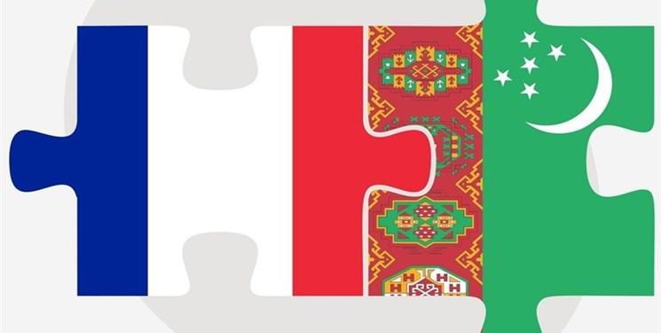 همکاری علمی ترکمنستان و فرانسه