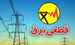 فیلم| قطعی برق در شهرک صنعتی زنجان هفتهای یک روز