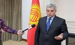 استعفای نخستوزیر و هیأت دولت قرقیزستان