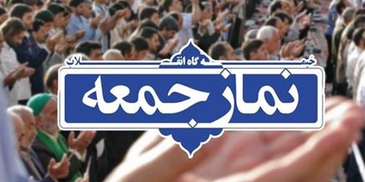 اقامه نمازجمعه سوم بهمن در همه شهرستانهای فارس