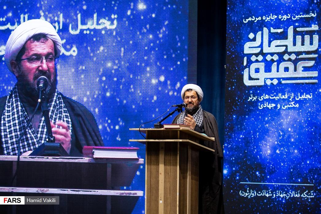 13991102000725 Test NewPhotoFree - محمدمهدی ابوالحسنی، چهره مکتبی و جهادی سال شد