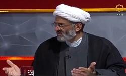 پژوهشگاه فرهنگ و اندیشه اسلامی: کارشناس شبکه چهار هیچ رابطه علمی و استخدامی با ما ندارد