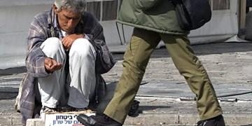 ۲ میلیون نفر در سرزمین اشغالی زیر خط فقر به سر میبرند