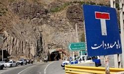 انسدادمقطعی جاده چالوس+ اسامی ۹ محور مسدود در کشور