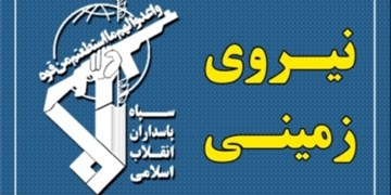 دستگیری تروریست  عامل شهادت افسر راهنمایی و رانندگی در روانسر