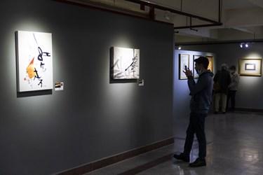 نمایشگاه خوشنویسی راه ابریشم  «رقص قلم»