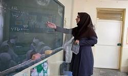 اطلاعیه آموزش و پرورش تهران درباره پذیرفتهشدگان نهایی آزمون استخدامی