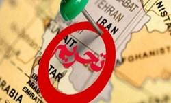 جوانان نخبه ایرانی تحریمهای ظالمانه را تبدیل به فرصت میکنند/ روسیاهی در انتظار استکبار جهانی