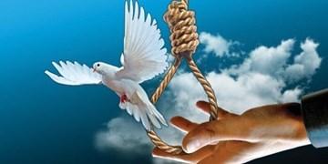 رهایی 16 محکوم به قصاص نفس در کرمانشاه با رضایت اولیای دم