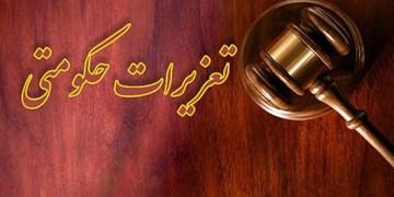 خرید ارز دولتی بدون واردات در زنجان