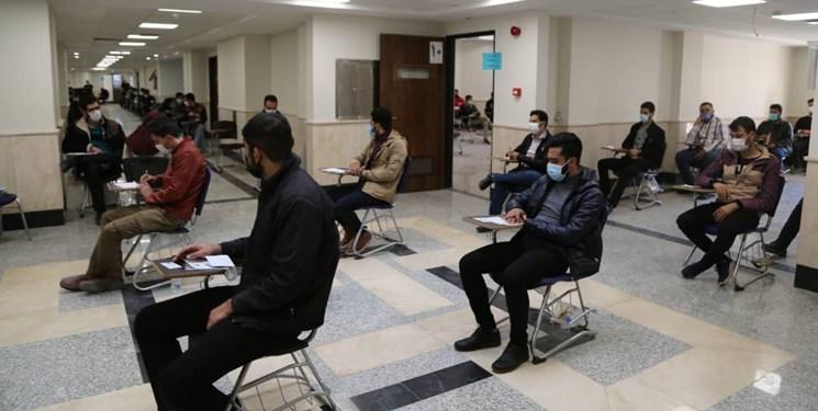 آزمون استخدامی ذوب آهن اصفهان برگزار شد