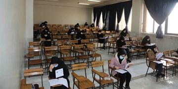 مصاحبه پذیرفته شدگان آزمون استخدامی آموزش وپرورش  ۲۷ بهمن  در کهگیلویه و بویراحمد آغاز میشود