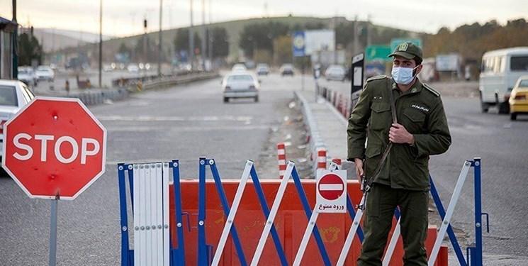 ورود گردشگر و خودروهای غیربومی تا پایان اردیبهشتماه 1400 به هرمزگان ممنوع  شد