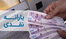 ماجرای اختصاص یارانه 500 هزار تومانی به افراد بالای 60 سال در تهران