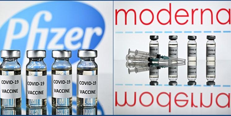 مرگ یک آمریکایی دیگر ساعاتی بعد از دریافت واکسن کرونا