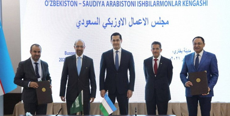 «بخارا» میزبان نخستین نشست شورای بازرگانی ازبکستان و عربستان