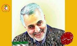 برگزاری جشنواره «رفیق خوشبخت ما» در  زنجان