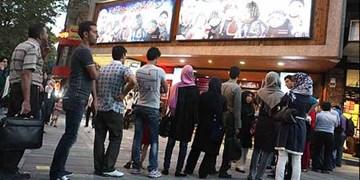 خطر تعطیلی ادامه دار سالن های سینما و بی برنامگی ارشاد/ قریب 50 سینما در نوبت تعطیلی