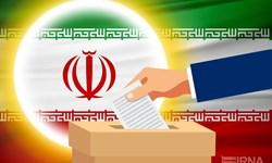 آخرین هماهنگی ستاد انتخابات با فرمانداران استان در روند اجرایی انتخابات شوراها