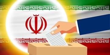 زمان و جزئیات ثبتنام داوطلبان انتخابات ششمین دوره شوراهای شهر
