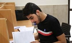 فارس من| چوب لای چرخ پایاننامه نویسی/ قطع دسترسی دانشجویان به ایرانداک