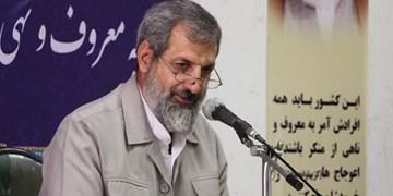 ستاد امر به معروف حامی رسانههای مطالبهگر