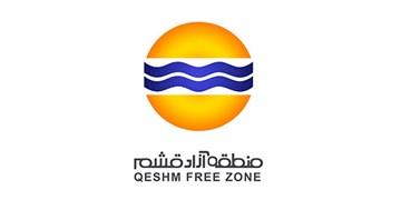 منطقه آزاد قشم از خانواده شهدا عذرخواهی کرد