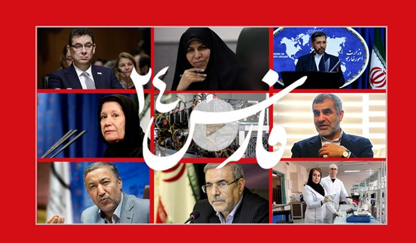 فارس۲۴| ازجزئیات توقیف کشتی ایرانی تا شکستن انحصار یک دارو توسط ایران
