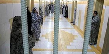 پویش کمک به مادران زندانی