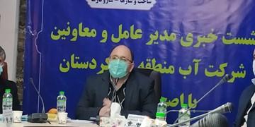 پروژههای حوزه آب در کردستان افتتاح میشود