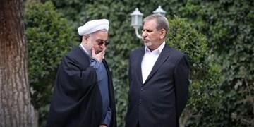 روحانی، جهانگیری و درد مشترک تخلف برادران/ وقتی روحانی و معاونش عدالت را سیاسی میبینند