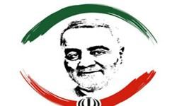برگزاری جشنواره ورزشی جام سردار سلیمانی در رودان