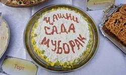 جشن «سده» در تاجیکستان برگزار میشود
