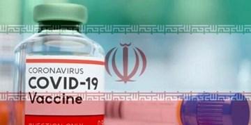 ایران  برای ساخت واکسن کرونا به دانش بومی متکی است/ تحریم بنیاد برکت هیچ تاثیری ندارد