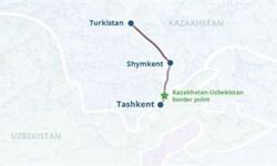 ساخت راه آهن سریع السیر بین ازبکستان و قزاقستان